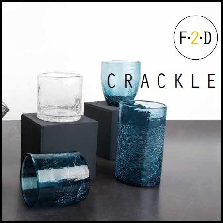 F2D CRACKLE LOGO