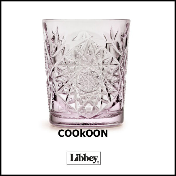 libbey hobstar charm lavender