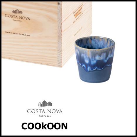 Costa Nova Grespresso Lungo 8 Koppen in Houten Box Denim 21cl