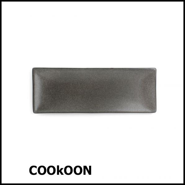 Vivial dark grey bord 27.5cmx10cm