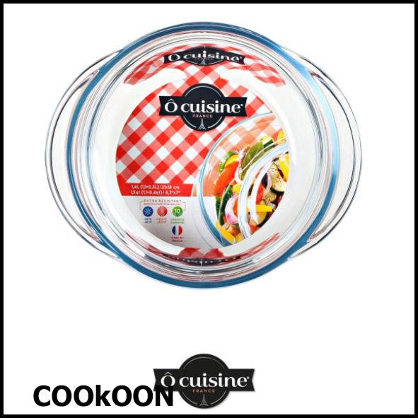 Ô cuisine ronde ovenschotel met deksel 20cm- 1.6L
