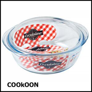 Ô cuisine ronde ovenschotel met deksel 20cm- 1.6L.a