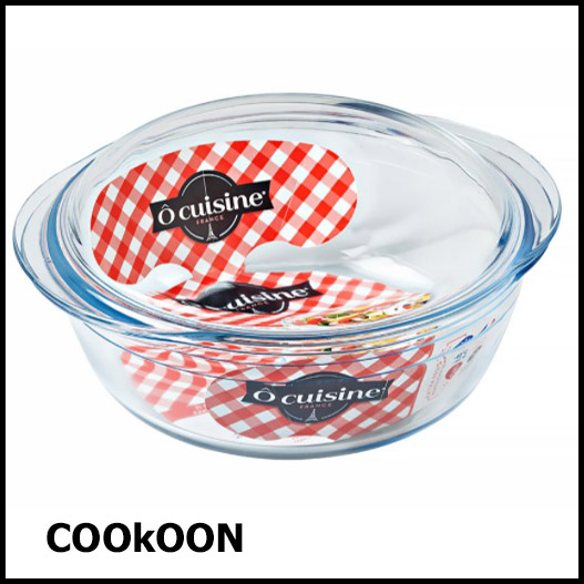 Ô cuisine ronde ovenschotel met deksel 23cl - 2.3L.