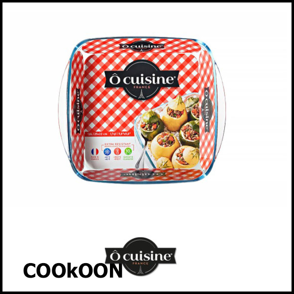 Ô cuisine vierkante ovenschotel 22cm - 1.6L