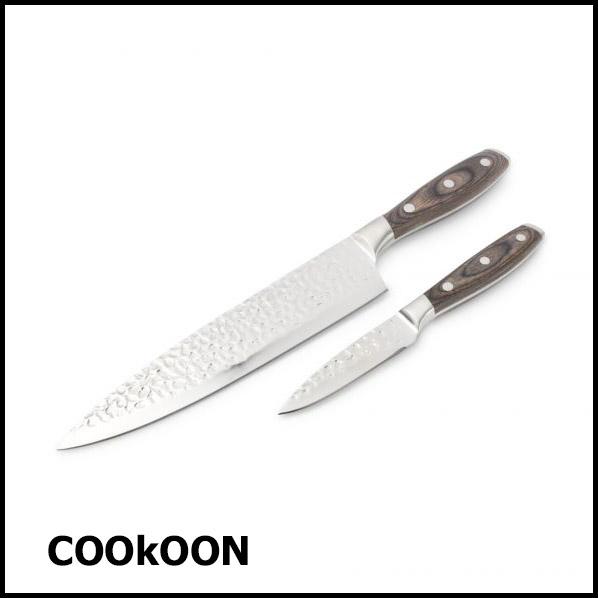 s&p chop koksmes en keukenmes